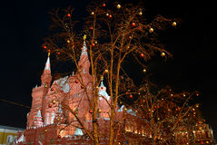 Moscow winter christmas decoration Stock Images
