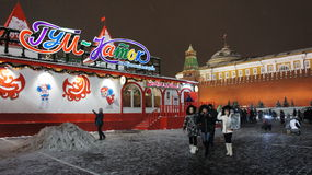 Moscow winter. Red Square. Moscow winter. Ice skating. Traditional pastime in Moscow during the cold winter months. On an ice skating rink appoint romantic Royalty Free Stock Image