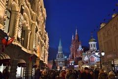 Moscow winter street scene Stock Photos