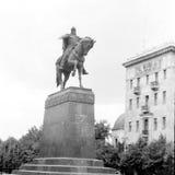 Moscow Yury Dolgoruky Monument 1962 Royalty Free Stock Photography