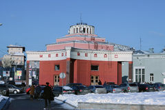 Moscower undergruond. De post van Arbatskaya Stock Fotografie