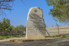 Moses Memorial at Mount Nebo Stock Photography