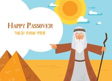 Moses from Passover story and Egypt pyramid landscape. vector illustration card Stock Images
