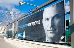 Moshe Kahlon's large billboard in Jerusalem Stock Image