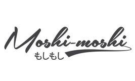 Moshi-Moshi en de doopvont van Japan betekenen ` hello ` royalty-vrije illustratie
