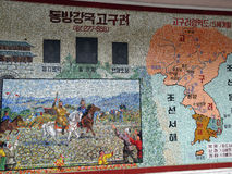 Mosic i Nordkorea Arkivbild