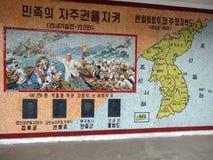 Mosic in Nordkorea Stockbild