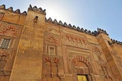 Moské av Cordoba, Andalusia, Spanien Royaltyfri Foto