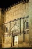 Moské-Domkyrka i Cordoba, Spanien Arkivfoton