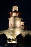 Moské för konung Hussain Arkivbild