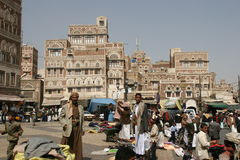 Moské i yemen royaltyfria foton