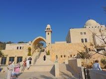 Moské nära grottan av de sju längsgående stödbjälke, Jordanien Fotografering för Bildbyråer