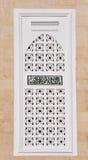 moskéfönster Arkivbild