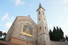 mosk Израиля Иерусалима стоковое изображение