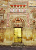 Moské av Cordoba, Andalusia, Spanien Arkivbilder