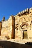 Moské av Cordoba, Andalusia, Spanien Arkivfoton
