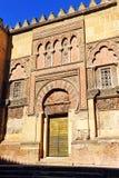 Moské av Cordoba, Andalusia, Spanien Arkivbild
