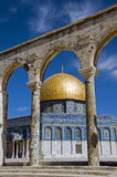 Mosk with the copper roof in jerusalem, israel Stock Photos