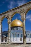 Mosk met het koperdak in Jeruzalem, Israël Stock Foto's