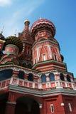 Moskau Stockfoto