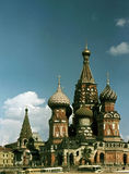 Moskau Lizenzfreie Stockbilder