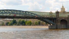 Moskau: Ansicht der Stadt vom Fluss Lizenzfreies Stockbild
