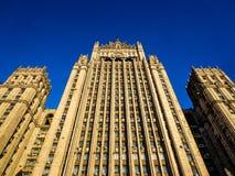 Moskau, Außenministerium Lizenzfreie Stockfotos