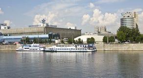 Moskau, Ausstellungmitte Stockfotografie
