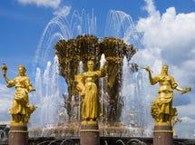 Moskau, Brunnen u. x22; Freundschaft von Peoples& x22; u. x28; Ukraine, Russland und Belarus& x29; Lizenzfreies Stockbild