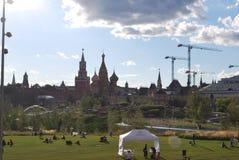 Moskau-citi stockbilder