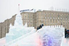 Moskau der Kreml gemacht vom Eis Stockfoto