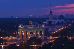 Moskau in der Nacht Stockfotografie
