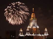 Moskau, Feiertagsfeuerwerke Lizenzfreies Stockfoto