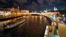 Moskau-Flussszene Stockfotos