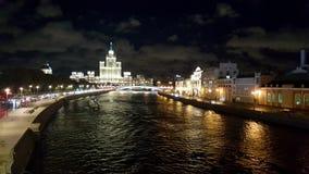 Moskau-Flussszene Lizenzfreies Stockfoto