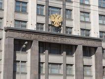 Moskau-Gebäude der Staatsduma Lizenzfreie Stockfotos