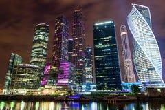 Moskau-Geschäftszentrum Lizenzfreie Stockfotos