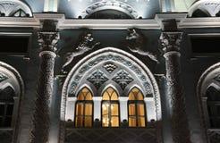 Moskau, Geschichte und Archiv-Institut (IAI) des russischen Sta Stockbild