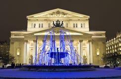 Moskau, großes Theater und elektrischer Brunnen lizenzfreies stockfoto