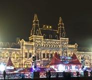 Moskau, GUMMI Lizenzfreies Stockfoto