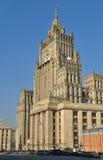 Moskau-Höhe Lizenzfreies Stockbild