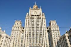 Moskau-Höhe Stockfotos