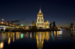 Moskau, Hotel Lizenzfreie Stockbilder