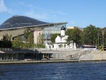Moskau! Ich liebe dich! Der Zaryadye-Park lizenzfreie stockfotografie