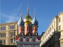 Moskau! Ich liebe dich! Der Zaryadye-Park stockfoto