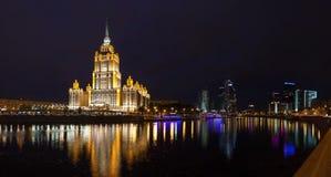 Moskau im Stadtzentrum gelegen am Abend Lizenzfreie Stockfotografie