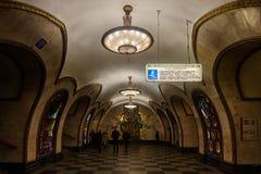 Moskau - 10. Januar 2017: Novoslobodskaya-Metrostation am e stockbilder