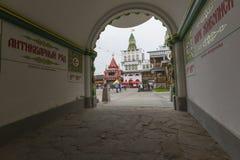 MOSKAU - 4. JUNI: Kulturell-Unterhaltung der komplexe Kreml in Izma stockbilder