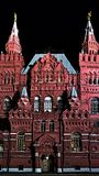 Moskau, Kathedrale des Heilig-Basilikums Stockfotografie