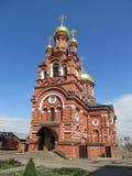 Moskau. Kirche aller Heiligen. Stockbild
